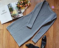 Женское платье плотное и очень теплое серый
