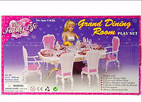 """Мебель для кукол Набор """"Столовая. Званый ужин"""" GLORIA, фото 1"""