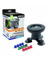Aquael AIR LIGHTS LED Аэратор с подсветкой