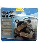TETRA TETRAtec APS/APK 400 Комплект запасных частей