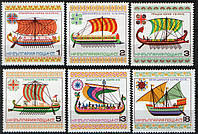 Болгария 1975 - корабли - MNH XF