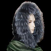 Капор из меха лисы чернобурки женский