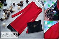 Красивое платье с французским кружевом красное