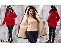 Зимняя женская куртка-парка на синтепоновом подкладе  (р.48-54)