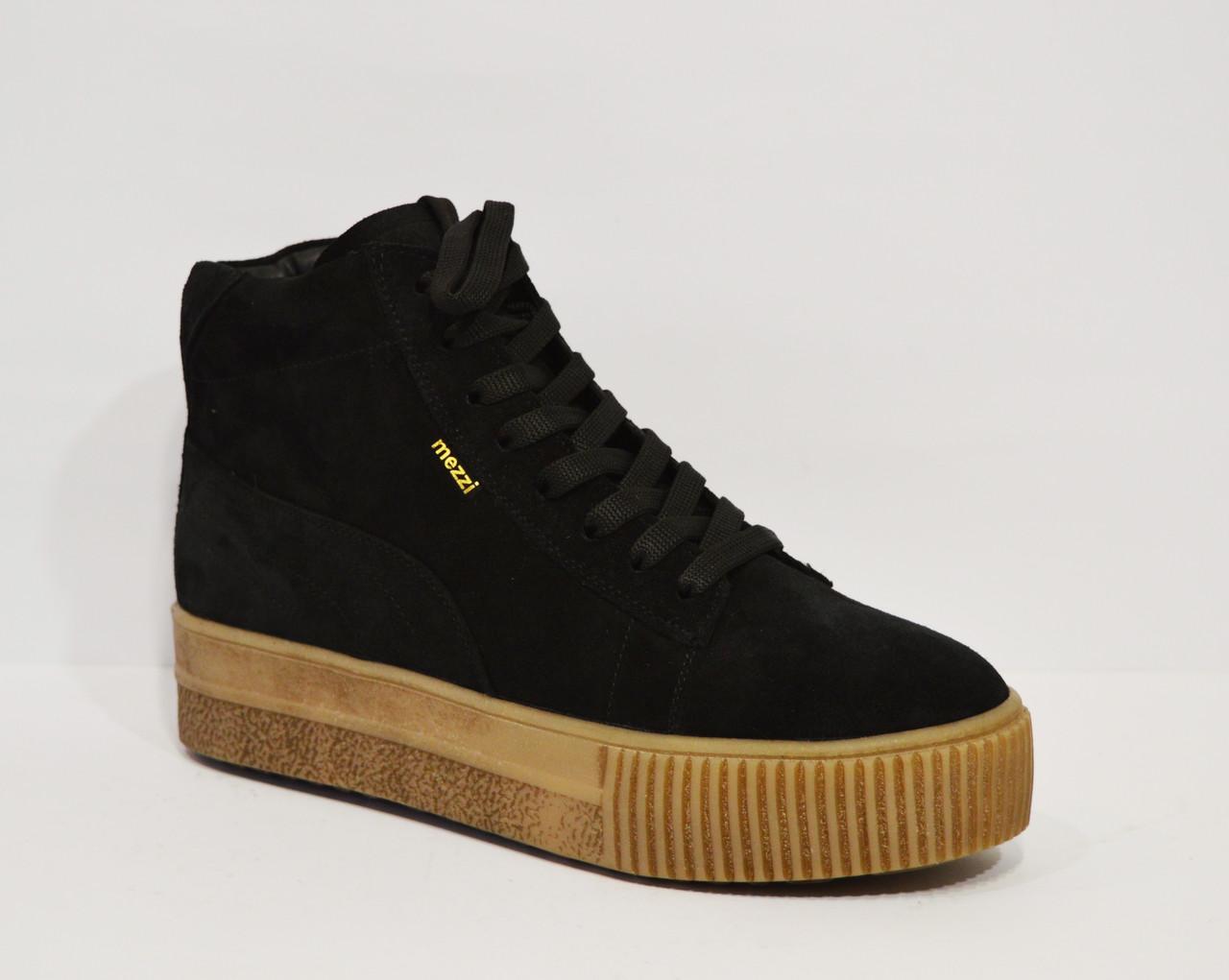 Зимние замшевые ботинки Ditas ПМ 39 размер