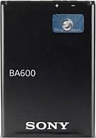 Аккумулятор для Sony ST25i Xperia U оригинальный, батарея BA600