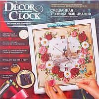 "Набор для творчества ""Decor Clock"" ""Эйфелева башня"" 4298-01-01"