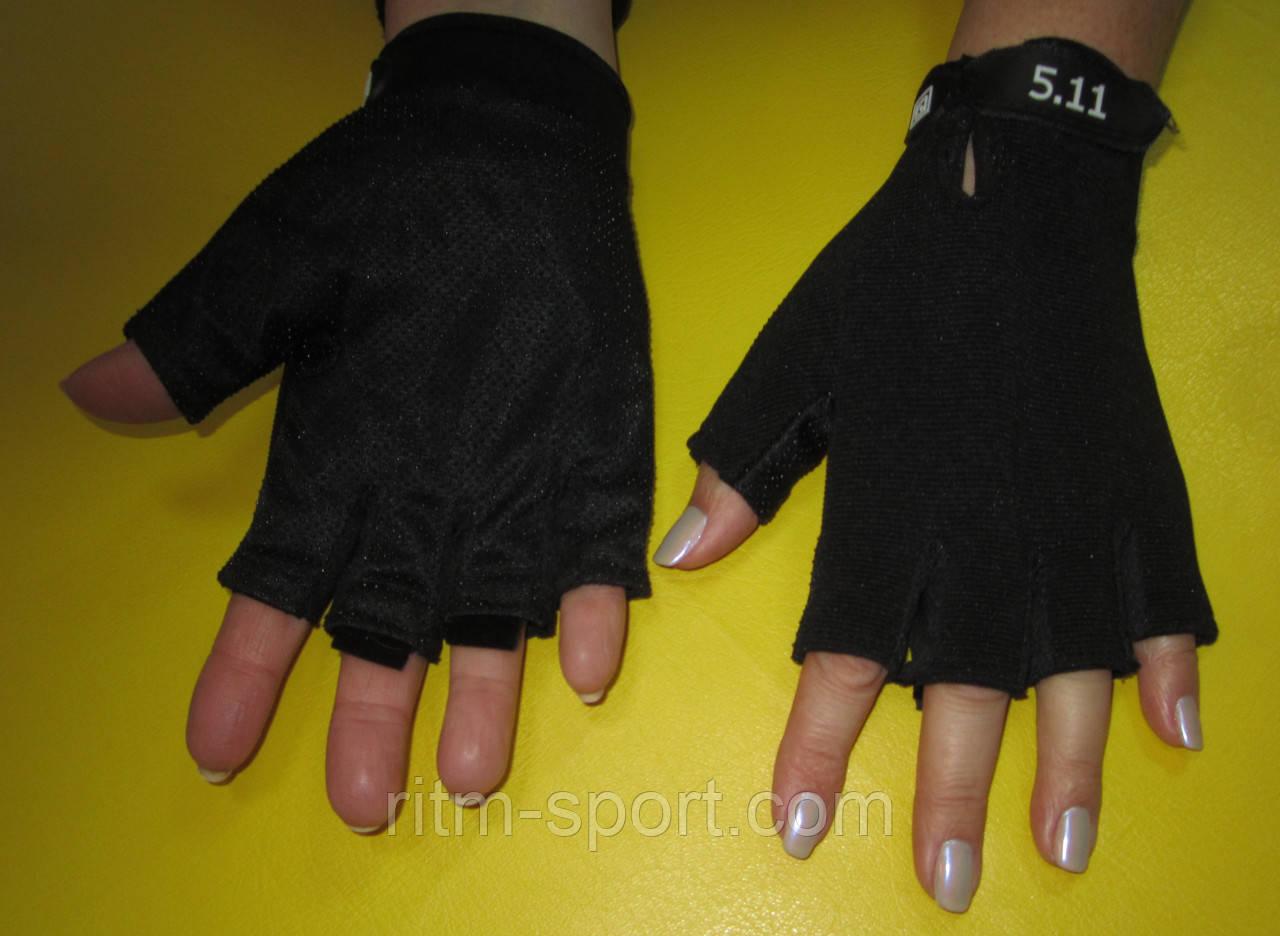 Перчатки тактические с открытыми пальцами 5.11