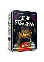 Настольная игра Сірий кардинал (Серый кардинал, Behind the Throne)