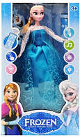 Кукла Эльза на пульте управления Frozen BX001, фото 1