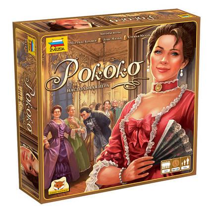 Настольная игра Рококо (Rococo), фото 2