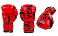 Перчатки боксерские красные 8-12 унций Venum