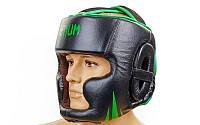 Защитный шлем для бокса закрытый черный Venum