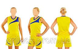 Баскетбольная форма на команду двусторонняя женская без номера желтая
