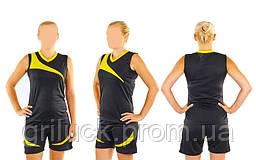 Баскетбольная форма для девушек на команду двусторонняя черная