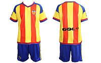 Форма футбольная детская Valencia