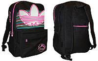 Городской рюкзак женский молодежный