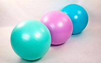Мяч для фитнеса 85 см