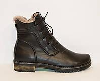 Женские кожаные зимние ботинки Phany 220