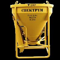 Оборудование для монтажа бетонных полов