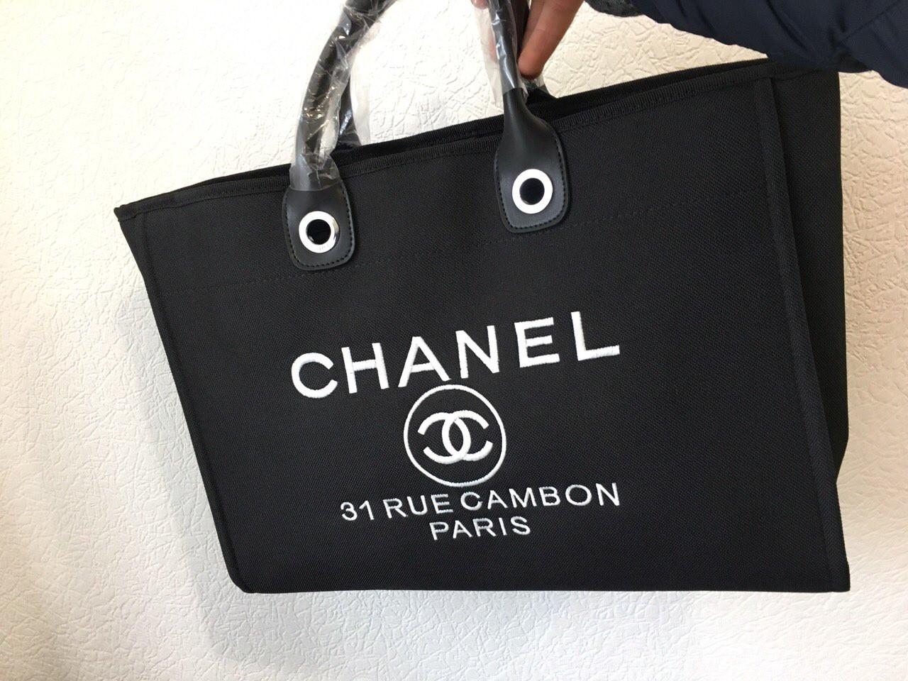 Тканевая сумка Chanel Logo, цена 1 970 грн., купить Харків — Prom.ua ... 4954cbd36c5