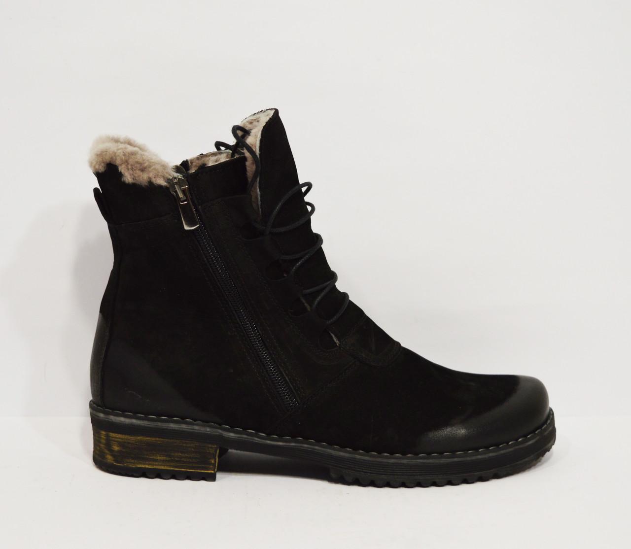 Женские нубуковые ботинки Phany 220