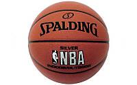 Баскетбольный мяч резиновый для детей spalding