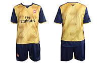 Форма футбольная детская Arsenal