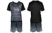 Форма футбольная детская Chelsea
