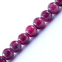 Бусины Розовые Стеклянные под натуральный камень 6 мм 33 шт/уп