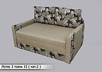 """Диван """"Лотос 3"""" в ткани 2 категории (160 см)"""