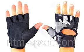 Перчатки спортивные (неопрен, серые)