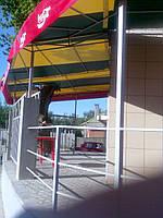 Тенты для Летних Кафе, Навесы, Дискотеки Симферополь Тентовые Площадки, Крым