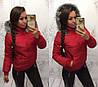 """Демисезонная короткая женская куртка """"Аляска"""" Красная"""