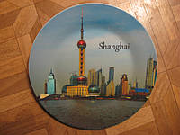 "Тарелка сувенир "" Шанхай """