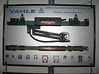 Троллейный шинопровод Vahle для мостового крана