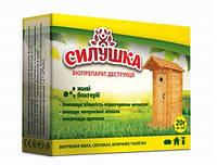 Биопрепарат деструкции Силушка для уличных туалетов, выгребных ям, септиков 20 граммов