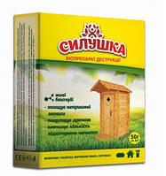 Биопрепарат деструкции Силушка для уличных туалетов, выгребных ям, септиков 100 граммов