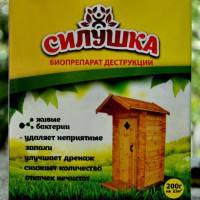 Биопрепарат деструкции Силушка для уличных туалетов, выгребных ям, септиков 200 граммов