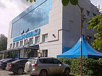 Тенты для Летних Кафе, Навесы, Дискотеки Изобильное Тентовые Площадки, Крым