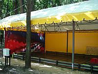 Тенты для Летних Кафе, Навесы, Дискотеки Ордженикидзе Тентовые Площадки, Крым
