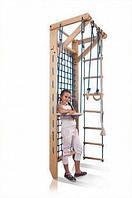 Гладиаторская сетка с навесным оборудованием для детей «Baby 8- 240» ТМ SportBaby Baby 8- 240