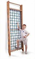 Гладиаторская сетка для детей «Baby 6-220» ТМ SportBaby Baby 6-220
