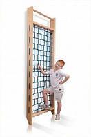 Гладиаторская сетка для детей «Sport 6-220» ТМ SportBaby Sport 6-220