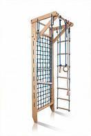 Гладиаторская сетка с навесным оборудованием для детей «Sport 8 - 240» ТМ SportBaby Sport 8 - 240