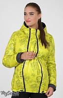Демисезонная двухсторонняя куртка для беременных Floyd р. 44, 48 ТМ Юла Мама салатовый/графит OW-36.031