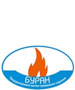 Дзендзеловский котлостроительный завод изготавливает котлы БУРАН длительного горения и БУРАН-МИНИ