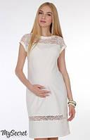 Платье для беременных Vesta р. 44-50 ТМ Юла Мама Молоко DR-36.263