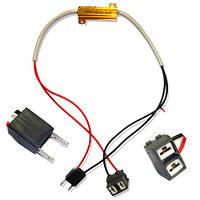 Обманка резистор для светодиодных ламп с цоколями папа+мама H7 6 Om 50 W