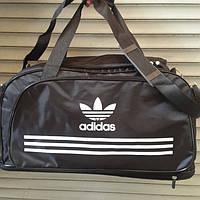 Современная сумка Adidas для поездок и спорта. Сумка спортивная. Высокое качество. Удобная сумка. Код: КДН1066